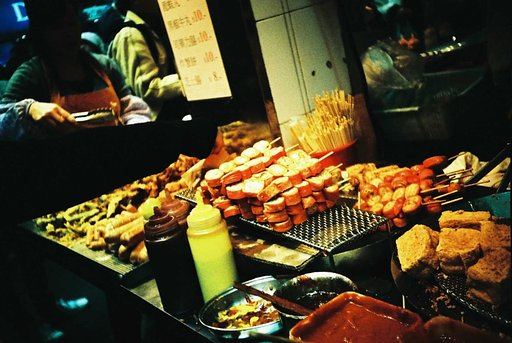 Street Snacks of Mongkok