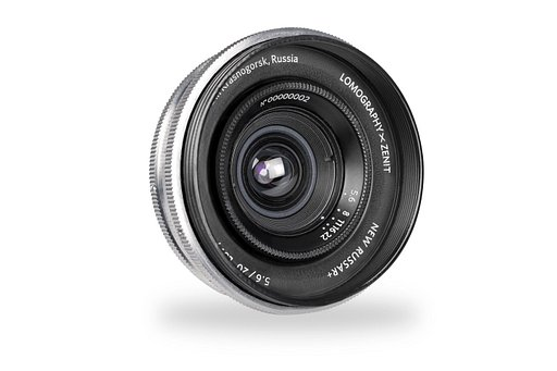 Discover Stunning 20mm Wide-Angle Shots with Russar Lens