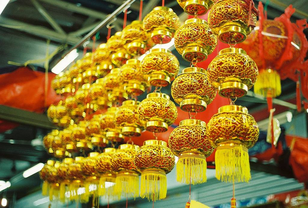 Kenyalang Park Night Market: A Lively and Colourful Chinese New Year