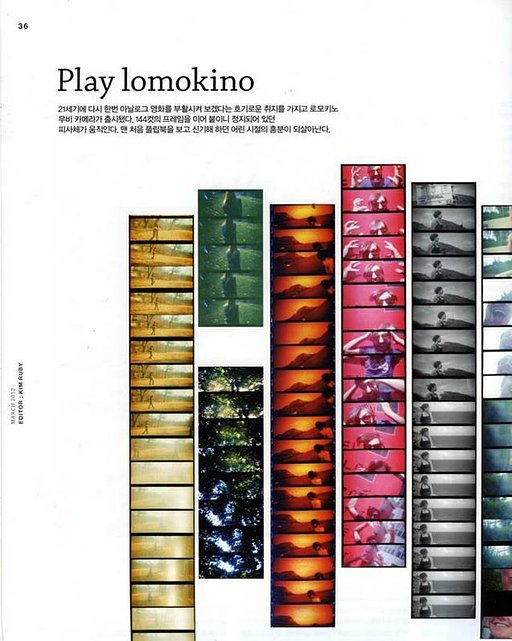 Lomography in the Media: LomoKino in Elle A Seoul Magazine