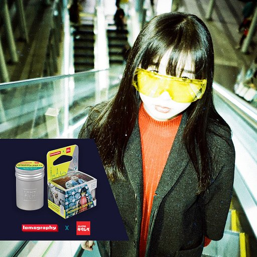 Celebrate 20 Years of Lomography Japan With the LomoChrome Metropolis Tokyo!
