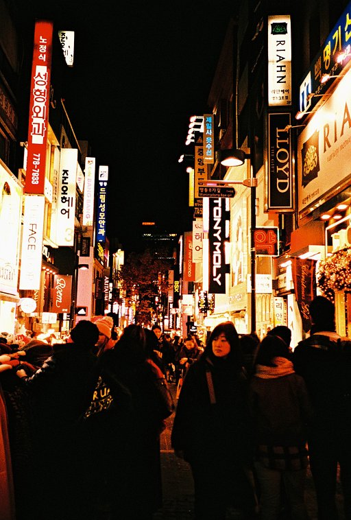 Myeongdong: A Great Place for Shopping and Dining in Seoul