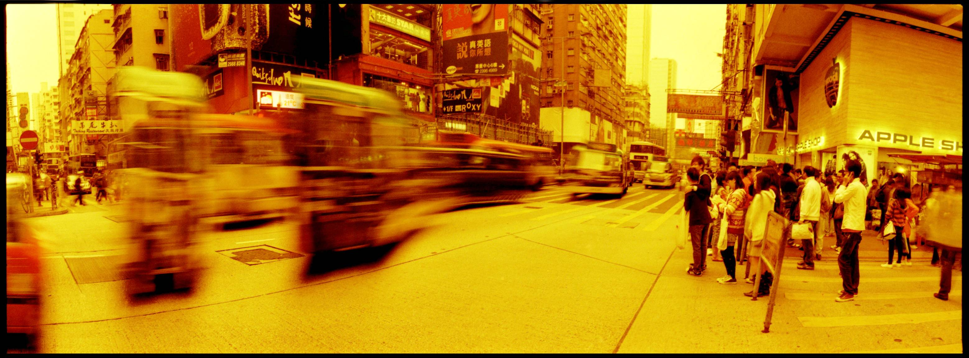 Hk Red By Wil6ka Lomography