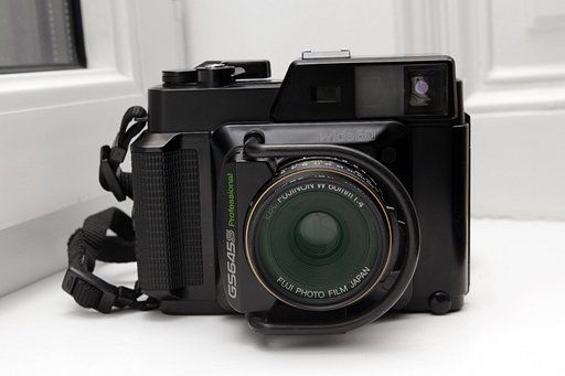 Lomopedia: Fuji GS645S