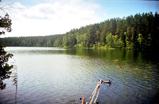 Alnis Lake and Hydrographic Reserve