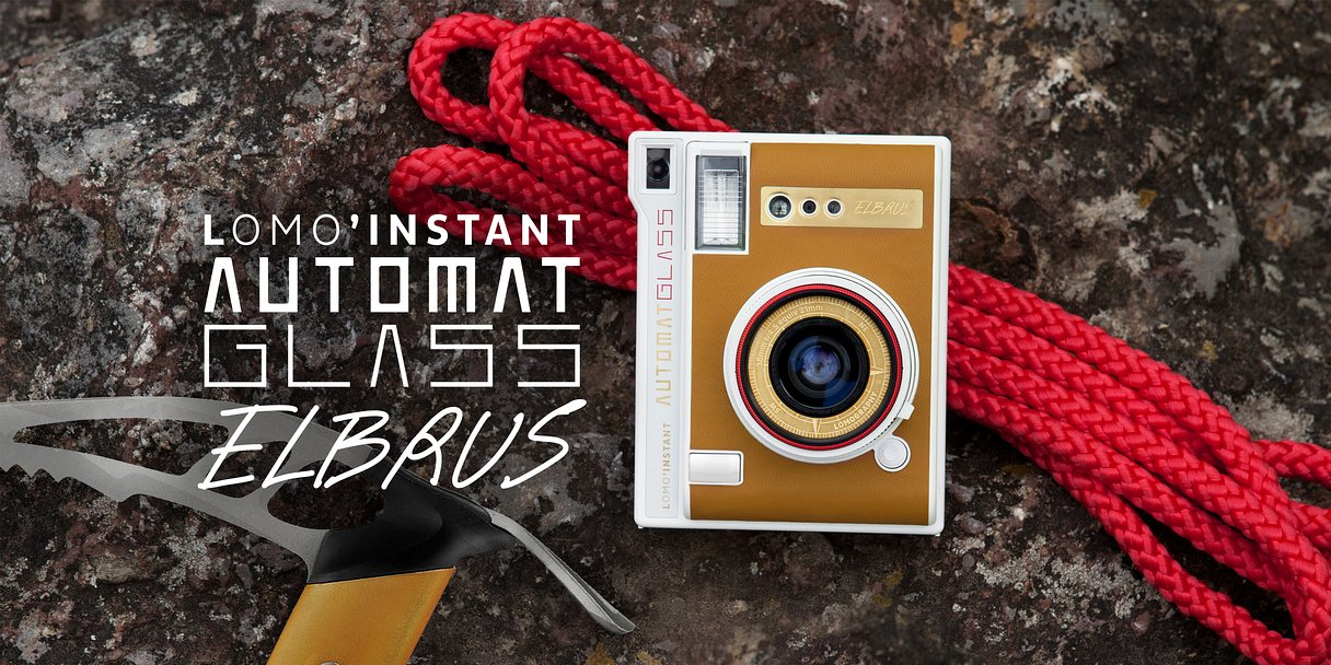 ¡Introduciendo la Nueva Lomo'Instant Automat Glass Elbrus!