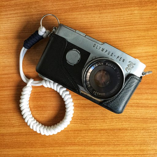 Lomography Tutorials - Adjustable Snake Knot Camera Strap
