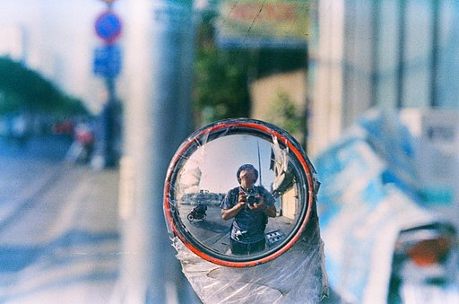 Around the World in Analogue: Loving Life and People in Saigon