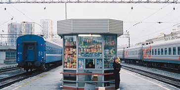 Hic Sunt Dracones: Analogue Visions of the Trans-Siberian with Thibaud Gomes-Leal
