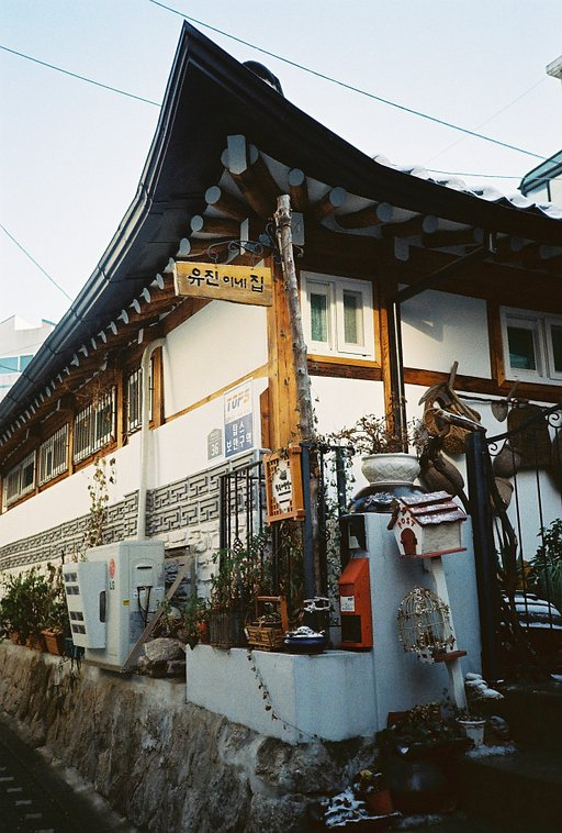 Experience Hanok Stay at Eugene House, Seoul