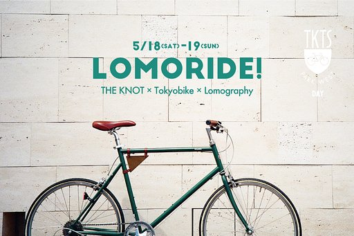 LOMORIDE! -Don't Think Just Shoot with Tokyobike-
