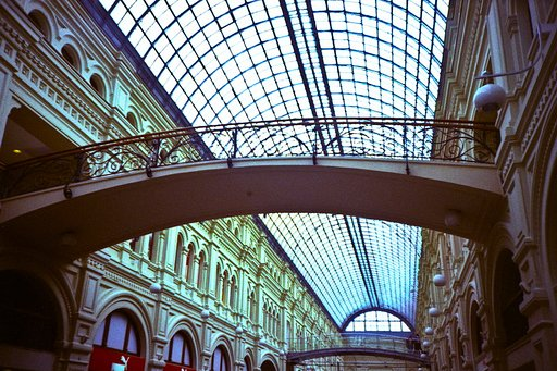 GUM. Main Department Store (Moscow, Russia)