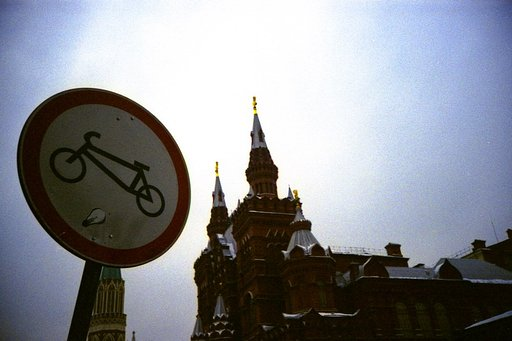 Red Square (Moscow, Russia)