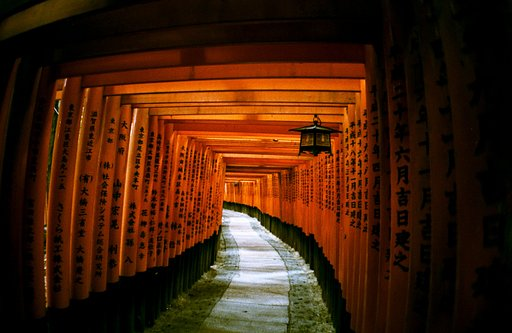Memories of Japan I: Fushimi Inari, Temple of the Thousand Torii