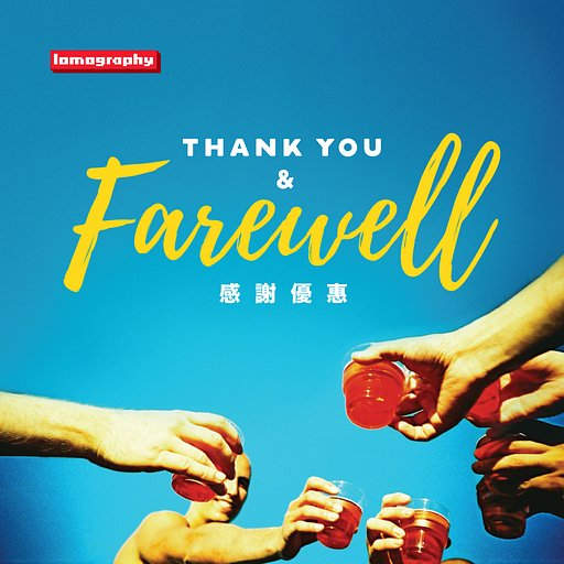 【 2020 Thank you & Farewell Sale 】Lomography 誠品生活尖沙咀店