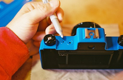 LomoHacks: The Sprocket Rocket
