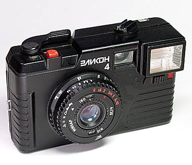 Be Lomo Elikon 4 - Another Diamond From a Well Known Ukrainian Family!