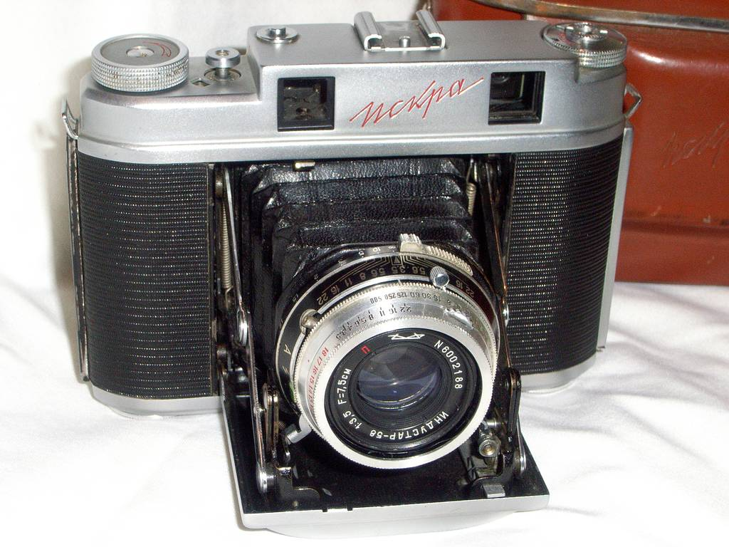 Iskra, a Really Wonderful Old Russian Folding Camera!