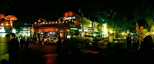 LomoLocations: Beijing, China