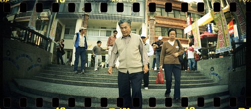 Sprocket Rocket : First rolls in Taiwan