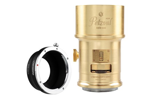 Take the perfect portrait with the Petzval 85 Art Lens Brass and Lens adapter bundle!