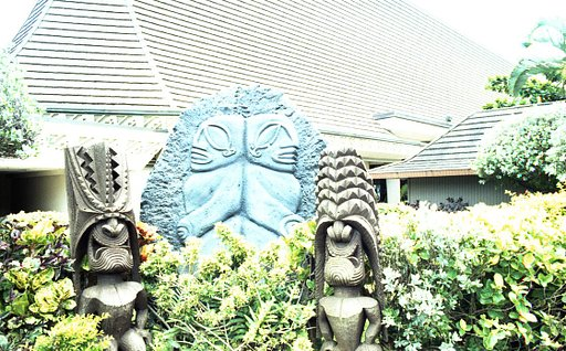 Polynesian Cultural Center: Island-Hop 7 Times in One Day