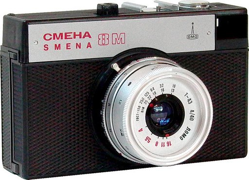Lomo Smena 8M: The Actual Lomographic Camera