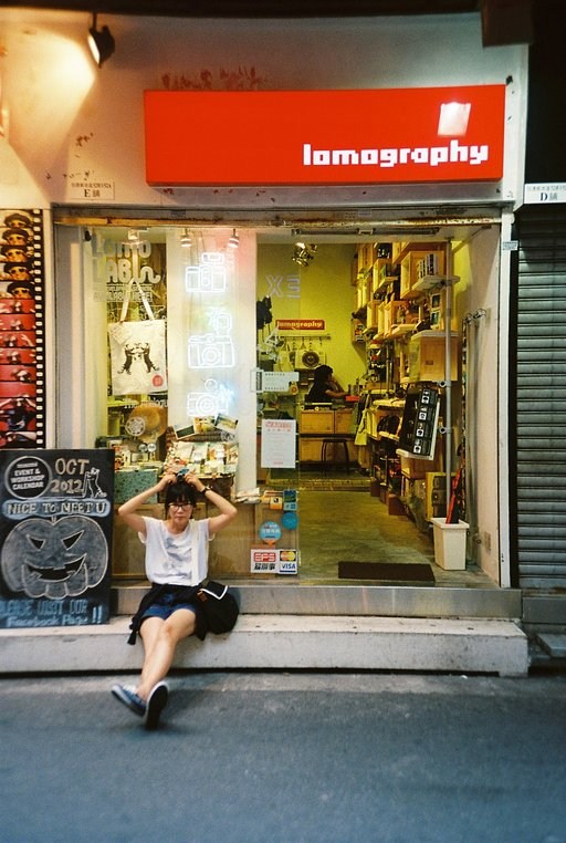 LomoGuru of the Week: 134340