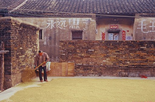 Photo Stories: Visit to Su Jia Wei by wuxiong