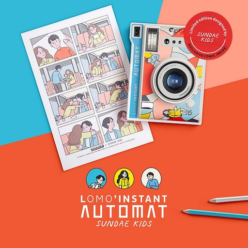 Fall in Love With The Lomo'Instant Automat Sundae Kids Edition!