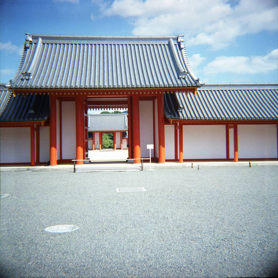 Memories of Japan IV: Kyoto Imperial Palace
