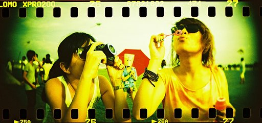 Articles From Asia For Lomography.asia
