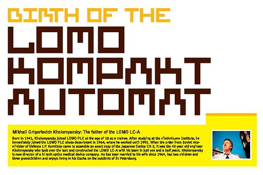 Chapter 5: Birth of the Lomo Kompakt Automat