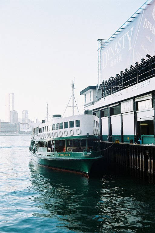 Star Ferry Service and Harbour in Victoria Sea, Hong Kong