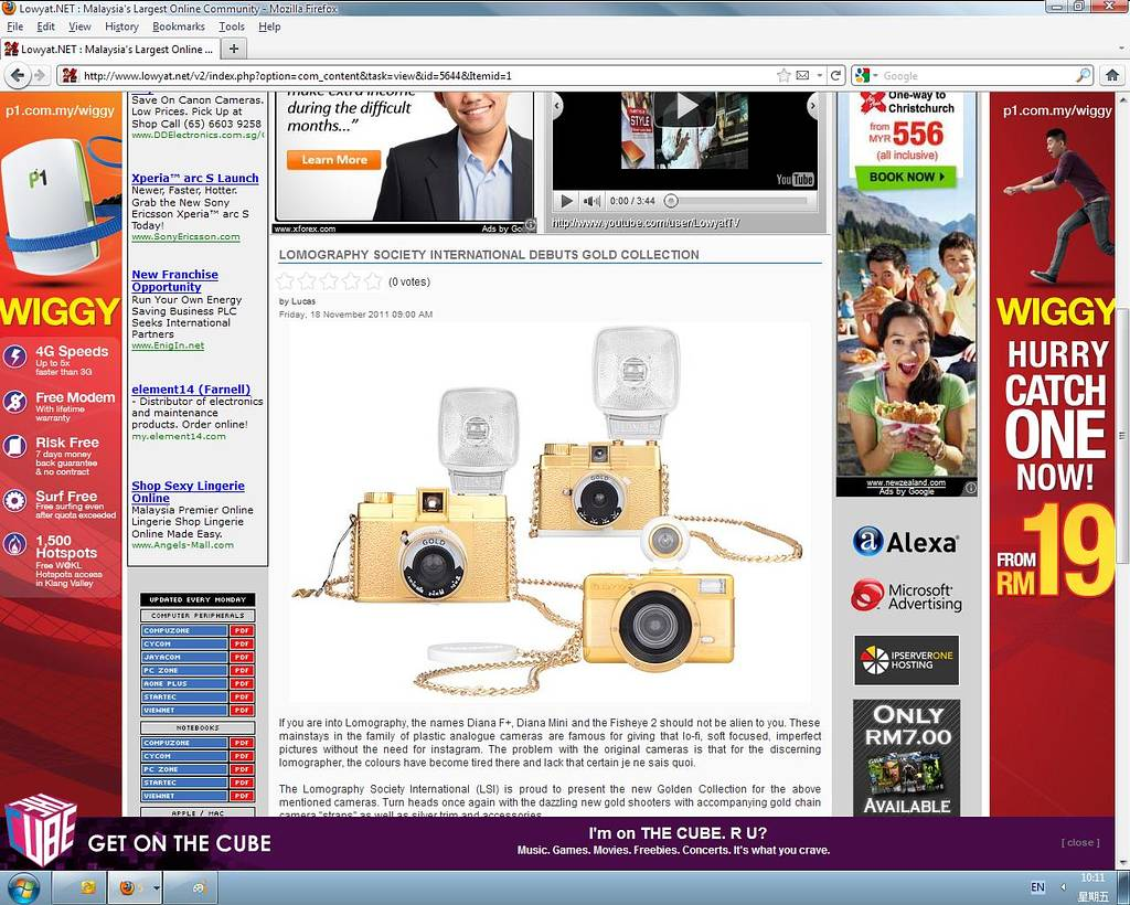 Lomography Gold Edition Cameras News Flash on Lowyat.net