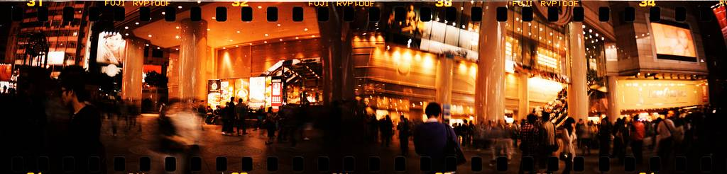 Sprocket Rocket - Double Panorama
