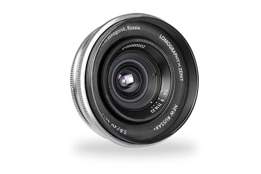 An Introduction to the New Russar+ Lens