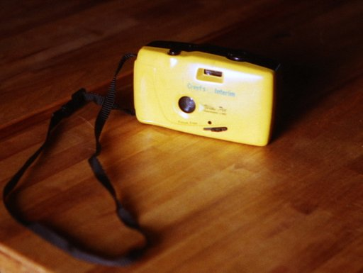 The unusual suspects: Brandless yellow 'panoramic' camera.