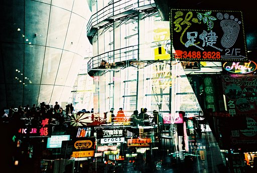 Awesome Albums: Film Swap Japan & Hong Kong by gocchin and raywychin