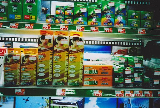 Lomography Camera Hunter Rumble Winners