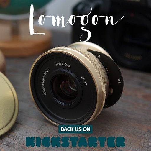 Get up to 40% off on the Newest Lomography Art Lens When You Back the Lomogon 2.5/32 Art Lens Today on Kickstarter!