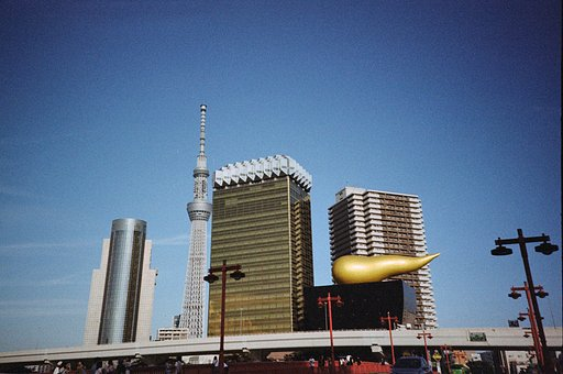 Around the World in Analogue: Tokyo
