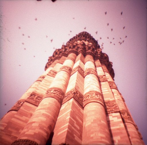 The Qutab Minar and Complex