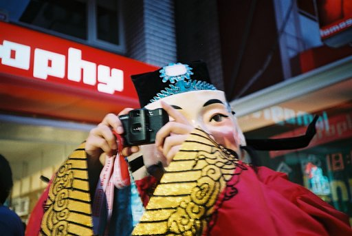 Lomography Workshop : Lomo LC-A+
