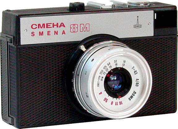 Lomo Smena  8M - Staff Review
