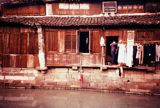 Wuzhen, the Historic Scenic Town (China)
