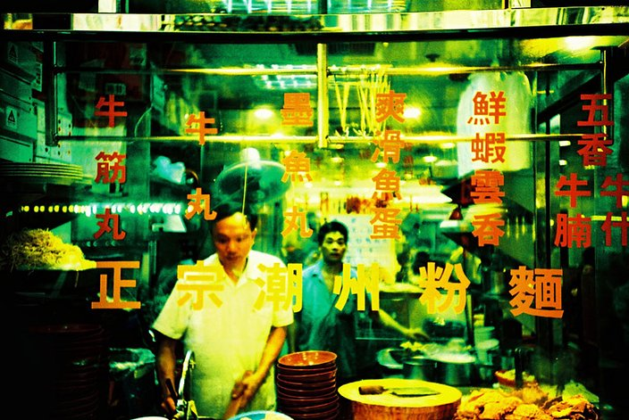 Eine Lomowall in Hong Kong