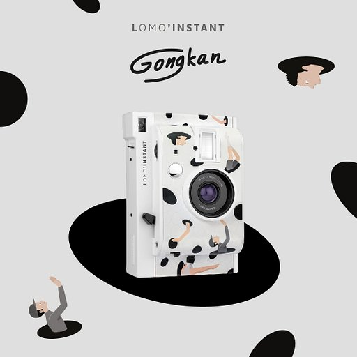 Capture Your Own Perspective of the Bizarre With the Lomo'Instant Camera and Lenses Gonkan Edition!