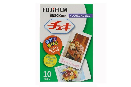 Lomopedia: Fuji Instax Mini Film