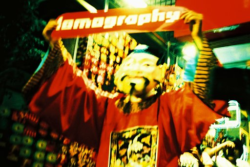 Welcome To Lomography Gallery Store Taipei